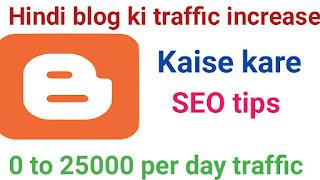 Hindi blog, traffic, kaise ,
