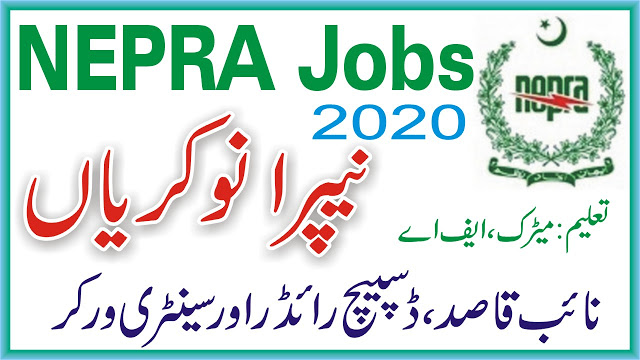 NEPRA Jobs 2020, National Power Regulatory Authority Jobs