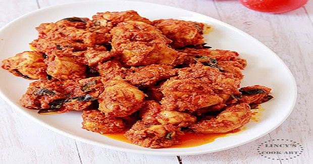 Chicken Tomato Roast Recipe