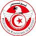 نسور قرطاج يصلون تونس بعد التعثر  المونديالى