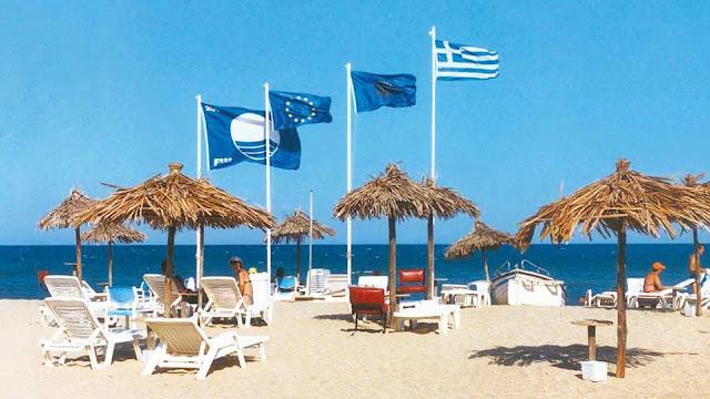 Αφαιρέθηκαν από 38 ελληνικές ακτές οι «Γαλάζιες Σημαίες»