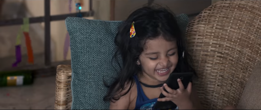 Pihu Movie Review One Time Watch With A Social Message The