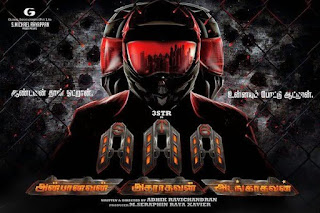 Simbu AAA Tamil Mp3 Songs Download