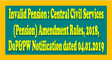 central-civil-services-pension-amendment-rules-2018-english