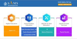 SAMS Odisha CT Cutoff Marks 2018 and CT Selection List 2018 link available at samsodisha.gov.in