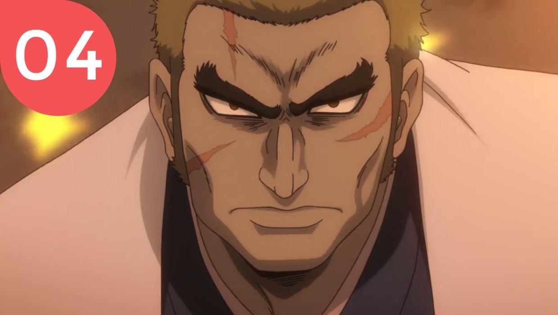Gintama Shirogane no Tamashii-henEpisode 4 Subtitle Indonesia