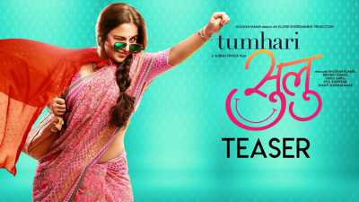Tumhari Sulu 300MB Movie Download DVDCAM