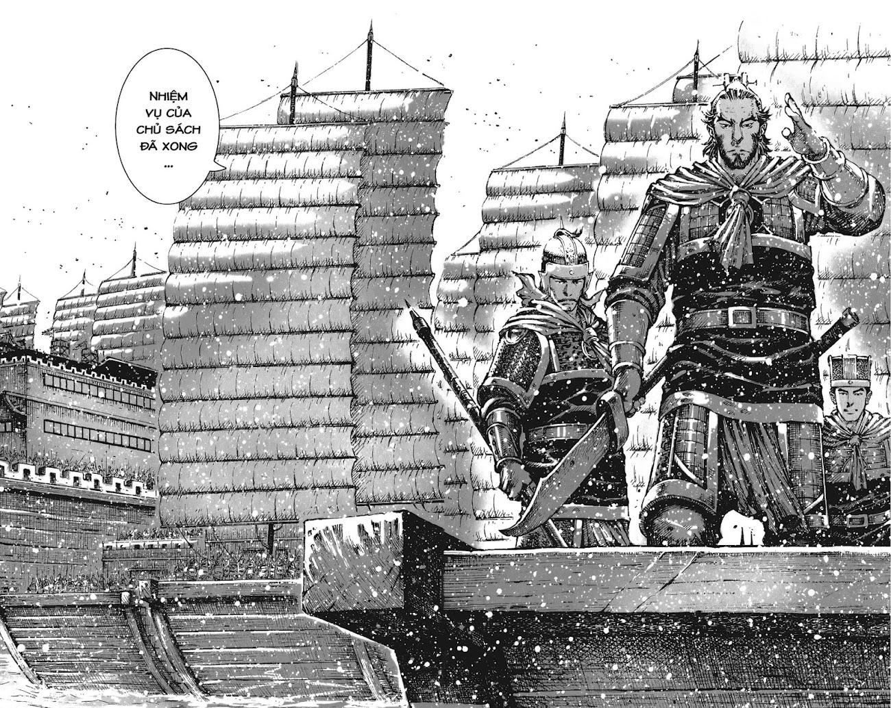 Hỏa phụng liêu nguyên Chương 430: Phát động phó sách [Remake] trang 21