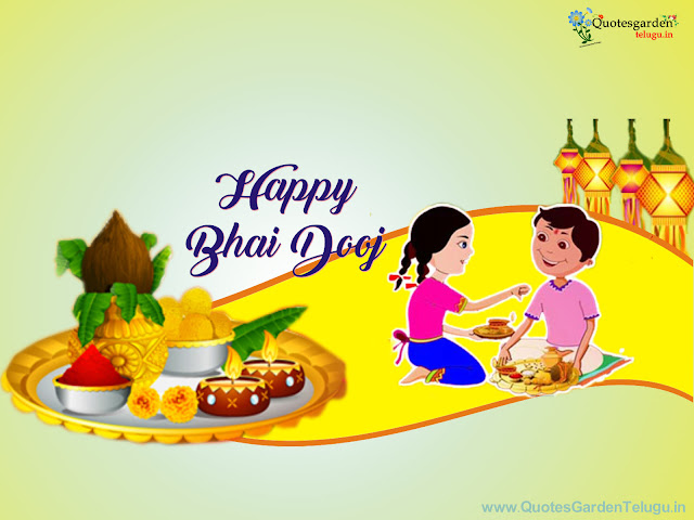 Happy Bhai dooj greetings wishes messages