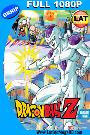 Dragon Ball Z: Saga Freezer Parte 2  (1989) Latino Full HD 1080P ()