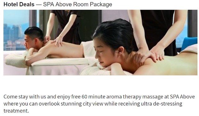 預訂台北萬豪酒店(Taipei Marriott Hotel )SPA Above Room Package可享60分鐘免費SPA(12/30 前)