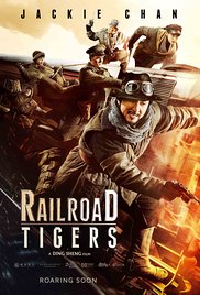 فيلم Railroad Tigers 2016 مترجم