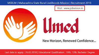 MSRLM ( Maharashtra State Rural Livelihoods Mission ) Recruitment 2018