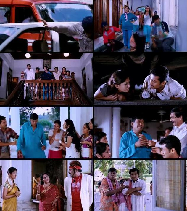 Aadhavan 2009 Dual Audio Hindi 480p BRRip