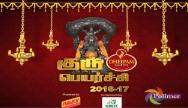 Guru Peyarchi Palangal 2016 -2017 Polimer Tv 02nd August 2016 Youtube HD Watch Online Free Download