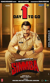 Simmba First Look Poster 11