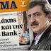 Ο Πολάκης ομολογεί ότι πήρε καταναλωτικό δάνειο €100.000 από την Attica Bank