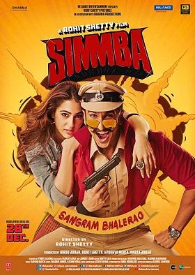 Simmba 2018 Full Movie Hindi 450MB DVDRip 480p Download