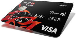 credit card HSBC Amanah