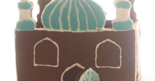 download eid mubarak pictures