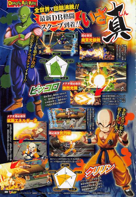 Piccolo y Krillin llegan a Dragon Ball FighterZ