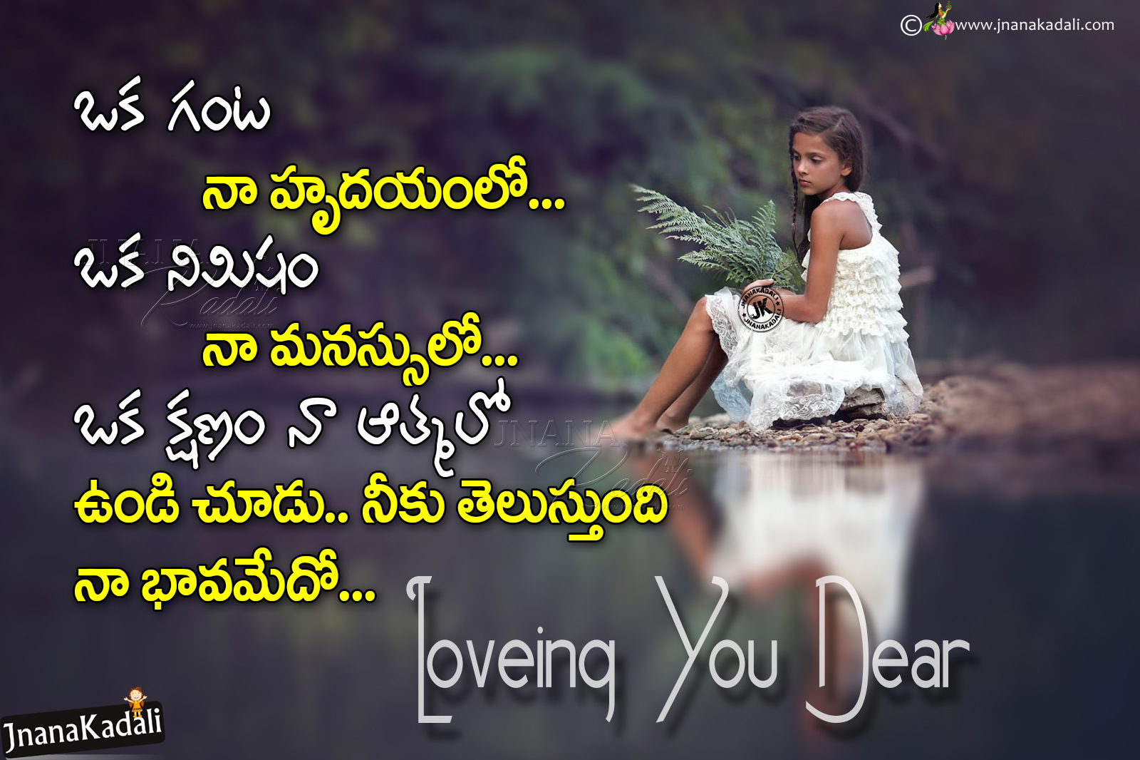 Telugu Love Quotes Love Poetry In Telugualone Thinking Love Quotes With Hd