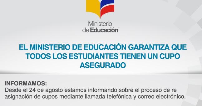 Infoweb ministerio de educaci n ecuador for Ministerio de educacion plazas