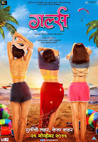 Girlz (2019) Full Movie [Marathi-DD5.1] 720p HDRip ESubs Download