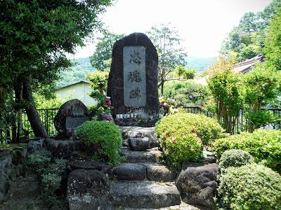 タカンジョの忠魂碑