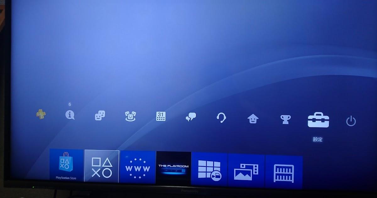 yyoosskのメモ: PS4 4.05でpsnにサインアップせずにwebブラウザーに ...