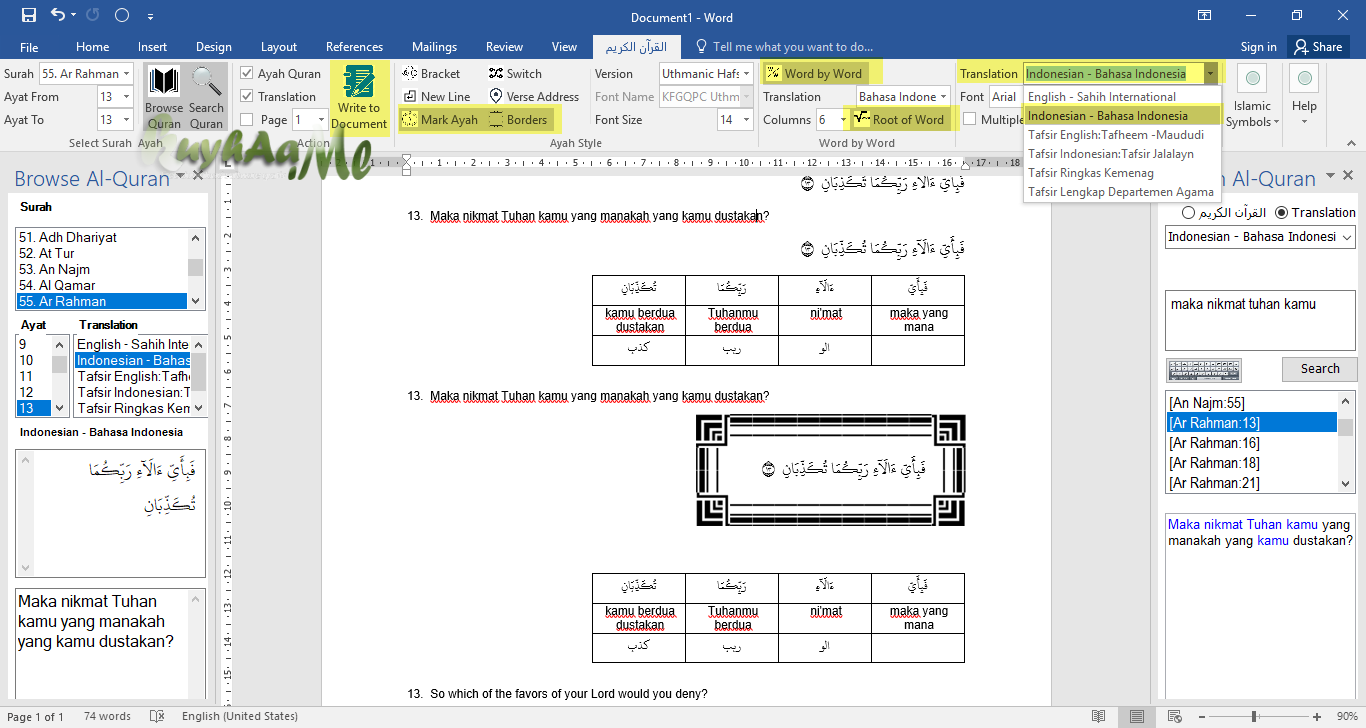 Quran in Ms Word Version 3.0 terbaru