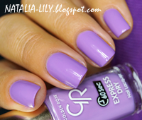 http://natalia-lily.blogspot.com/2015/09/golden-rose-express-dry-nr-61-liliowy.html