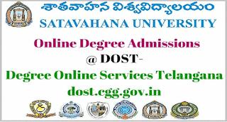 Dost SU Degree Online Admissions  2017 - 18 Satavahana University Degree Notification