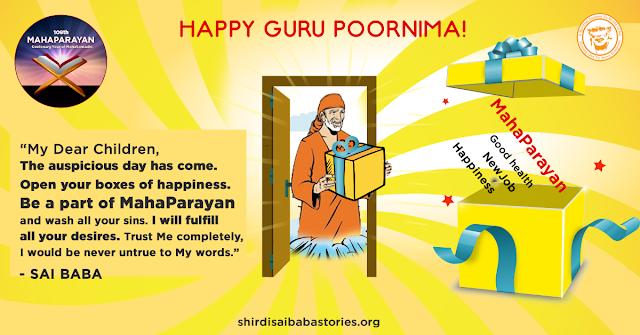 GuruPoornima Celebrations - Concluding Day 7