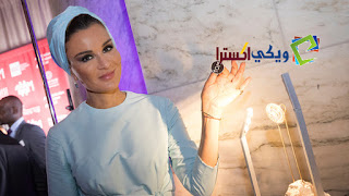 موزة بنت ناصر المسند ويكيبيديا Moza bint Nasser