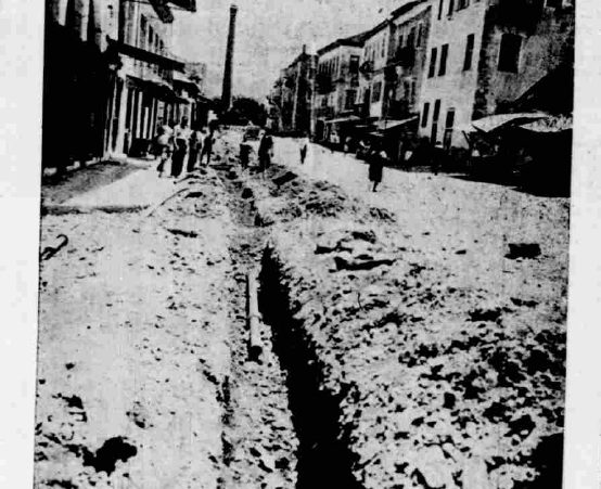 Κεντρικές οδοί στο Ναύπλιο του 1934