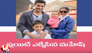 Mahesh Babu along with his family went to London on summer vacation