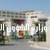 مناظرة وزارة الشؤون الخارجية لانتداب 50 عون