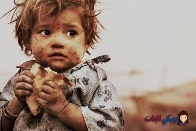 عبارات عن الفقر والبؤس