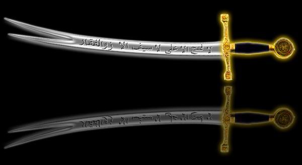 Zulfiqar Sword Mola Ali Islamic Hd Background: Bab-ul-Elm: ZULFIQAR