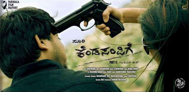 Kendasampige Kannada Movie Review