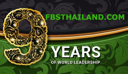 เพียงแชร์การ์ดอวยพรและรับของขวัญ - FBS ฉลองครบรอบ 9 ปีแห่งการเป็นผู้นำระดับโลก