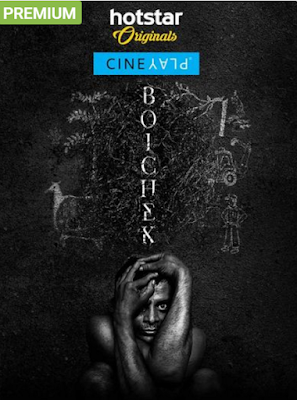 Boichek (2017) 650MB 720P WEB HDRip Hindi Movie