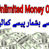 Without Any Work Earn Unlimited Money Online Urdu/Hindi