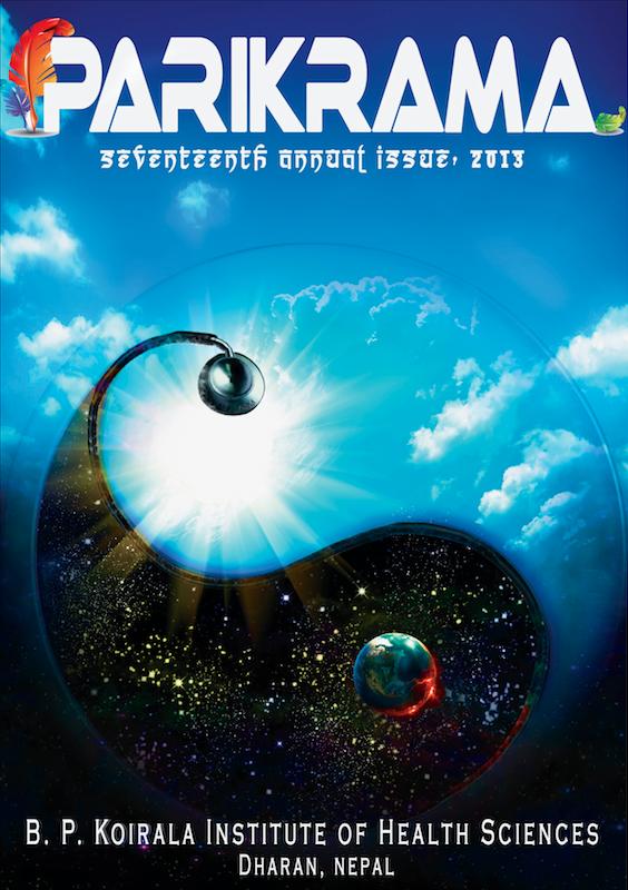 Parikrama Magazine 17th Edition, BPKIHS Dharan