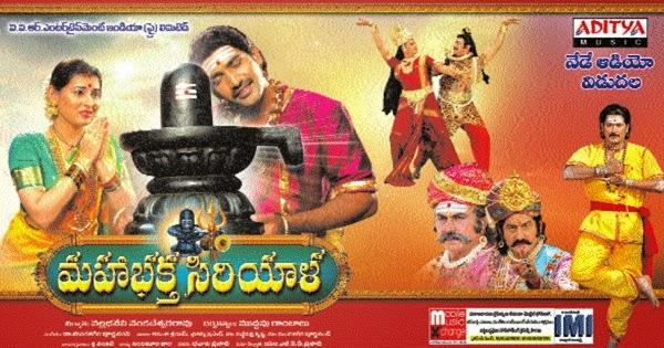 Rajakumara Kannada Film Video Songs Download 2017 — TTCT