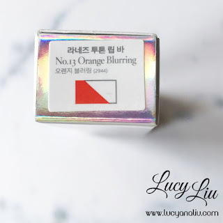 Laneige Two Tone Lip Bar no 13 Orange Blurring review