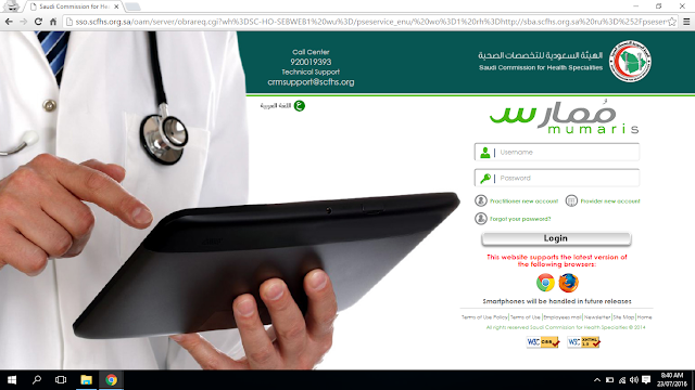 How to schedule a saudi prometric exam for nurses