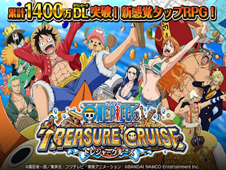 ONE PIECE Treasure Cruise App