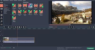 Редактирование и настройка видео ролика в программе Movavi.
